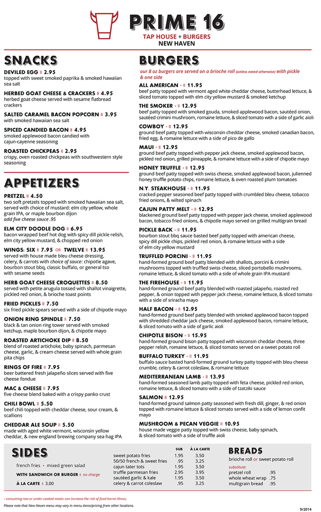 Prime 16 New Haven CT Menu